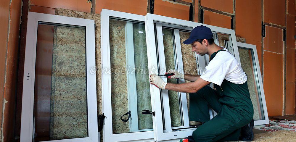 Veszprém megye ablakos, Veszprém megye redőnyös, Veszprém megye árnyékolás, Veszprém megye árnyékolástechnika, székesfehérvári ablak gyártók, műanyag ablak csere Pécsen